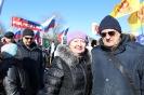 Митинг в поддержку воссоединения с Крымом (2017)_5