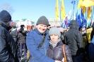 Митинг в поддержку воссоединения с Крымом (2017)_6
