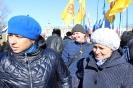 Митинг в поддержку воссоединения с Крымом (2017)_7