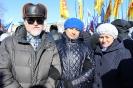 Митинг в поддержку воссоединения с Крымом (2017)_8